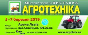 agt_2019_179kh73