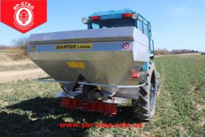 Grassrol Master 1400