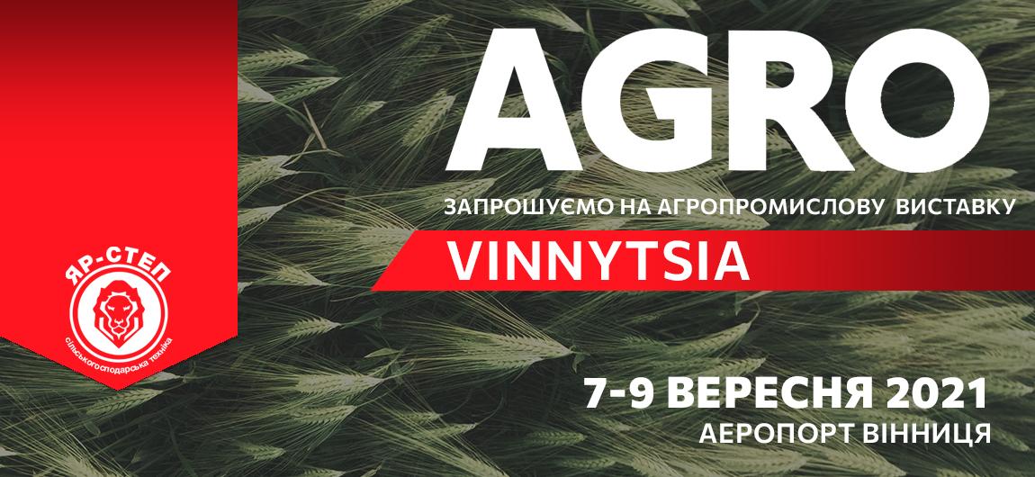 agrovinnica-yarstep